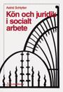 Kön och juridik i socialt arbete