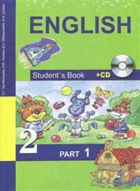 Anglijskij jazyk. 2 klass. Uchebnik. V 2 chastjakh. Chast 1 / English 2: Student's Book: Part 1 (+ CD)