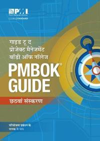 A Guide to the Project Management Body of Knowledge (PMBOK (R) Guide) - Hindi, 6th Edition