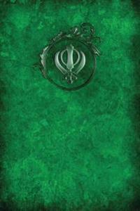 Monogram Sikhism Notebook: Blank Journal Diary Log