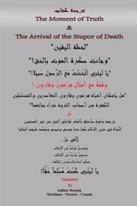The Moment of Truth & the Arrival of the Stupor of Death (Arabic Translation)