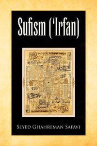 Sufism ('irfan)