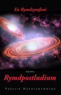 Rymdpostludium