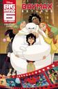 Disney Big Hero 6: The Series: Baymax Returns Cinestory Comic