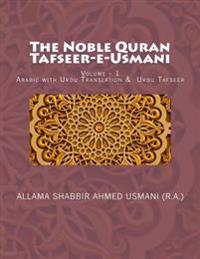 The Noble Quran - Tafseer-E-Usmani - Volume - 1: Arabic with Urdu Translation & Urdu Tafseer