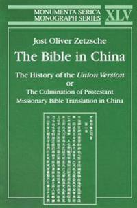 Bible in China