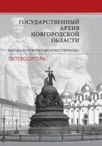 Gosudarstvennyj Arhiv Novgorodskoj Oblasti. Fondy Dorevolyutsionnogo Perioda. Putevoditel