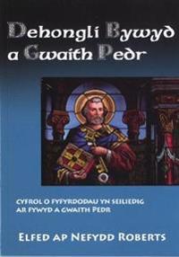 Dehongli Bywyd a Gwaith Pedr