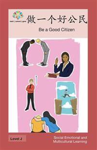 ¿¿¿¿¿¿: Be a Good Citizen