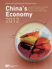 China's Economy 2012