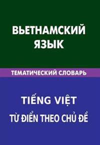 V'Etnamskij Jazyk. Tematicheskij Slovar'. 20 000 Slov I Predlozhenij: Vietnamese. Thematic Dictionary for Russians. 20 000 Words and Sentences