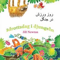 Idrottsdag i djungeln (dari och svenska)