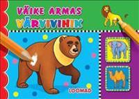Loomad. väike armas värvivihik -  - böcker (9789949557349)     Bokhandel