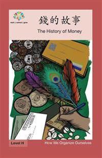 ¿¿¿¿: The History of Money