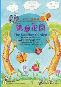The Dancing Garden ¿¿¿¿: ¿¿¿¿¿ Simplified Chinese & English Version