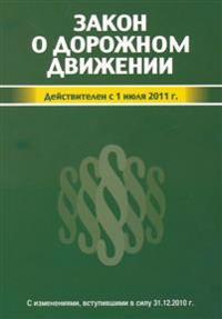 Zakon o dorozhnom dvizhenii (dejstvitelen s 1 ijulja 2011 g.)