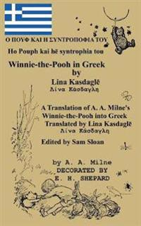 Ho Pouph Kai He Syntrophia Tou Winnie-The-Pooh in Greek Translated by Lina Kasdagle
