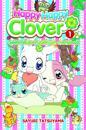 Happy Happy Clover 1