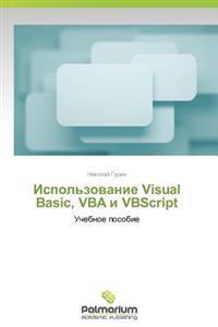 Ispol'zovanie Visual Basic, VBA I VBScript
