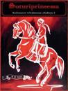 Soturiprinsessa: Kadonneen valtakunnan aikakirjat I
