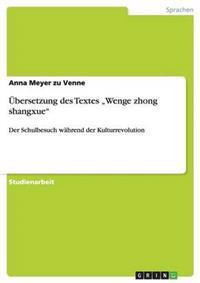 """Ubersetzung Des Textes """"Wenge Zhong Shangxue"""""""