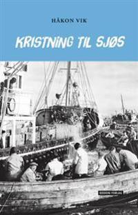 Kristning til sjøs