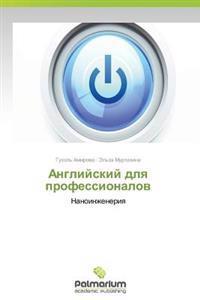 Angliyskiy Dlya Professionalov