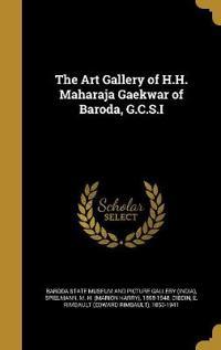 ART GALLERY OF HH MAHARAJA GAE