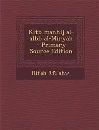 Kitb Manhij Al-Albb Al-Miryah