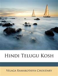 Hindi Telugu Kosh