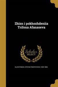 RUS-ZHIZN I POKHOZHDENIIA TRIF