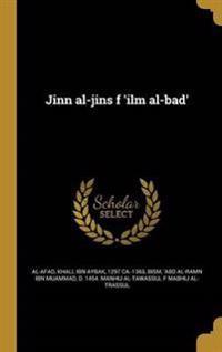 ARA-JINN AL-JINS F ILM AL-BAD
