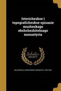 RUS-ISTORICHESKOE I TOPOGRAFIC