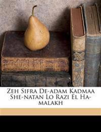 Zeh sifra de-adam kadmaa she-natan lo Razi el ha-malakh