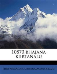 10870 bhajana kiirtanalu