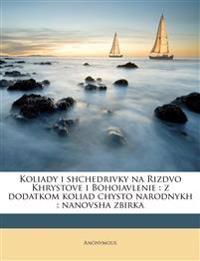 Koliady i shchedrivky na Rizdvo Khrystove i Bohoiavlenie : z dodatkom koliad chysto narodnykh : nanovsha zbirka