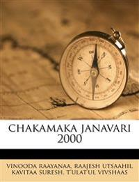 chakamaka janavari 2000