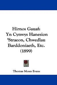 Hirnos Gauaf