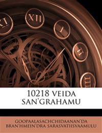 10218 veida san'grahamu