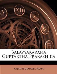 Balavyakarana Guptartha Prakashika