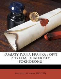 Pamiaty Ivana Franka : opys zhyttia, diialnosty pokhoronu