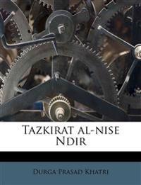 Tazkirat al-nise Ndir
