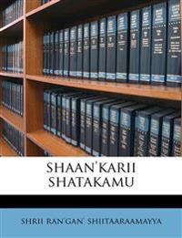 shaan'karii shatakamu