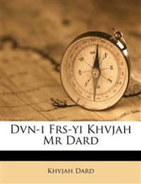 Dvn-i Frs-yi Khvjah Mr Dard