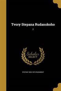 UKR-TVORY STEPANA RUDANSKOHO 2
