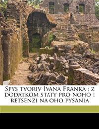 Spys tvoriv Ivana Franka : z dodatkom staty pro noho i retsenzi na oho pysania Volume 1