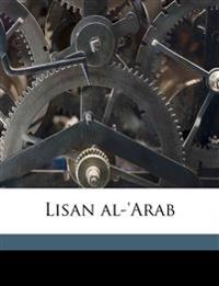 Lisan al-'Arab Volume 07-08