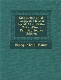 Kitb al-Bahjah al-Barqqyah : li-shar Qadat Al al-Ri ibn Msá al-Kim