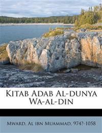 Kitab Adab Al-dunya Wa-al-din