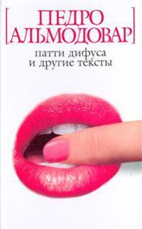 Patti Difusa i drugie teksty